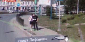 Descubre infidelidad de su pareja por Google Maps