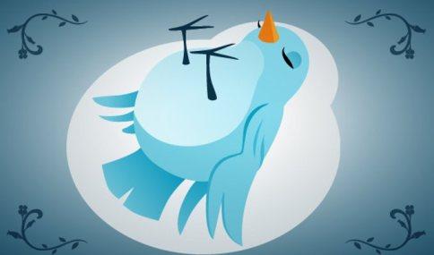 LivesOn. Tuitear después de la muerte