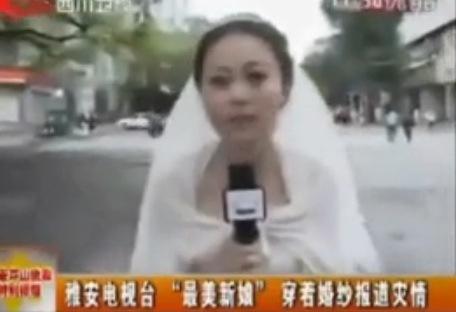 Reportera de la televisión china se escapa de su propia boda para cubrir un terremoto