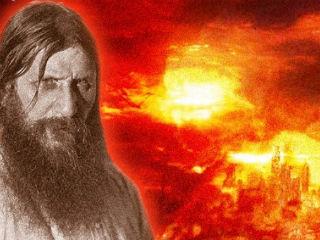 Rasputin y el fin del mundo
