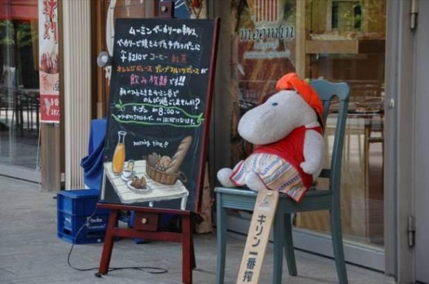 Almorzar con Moomin