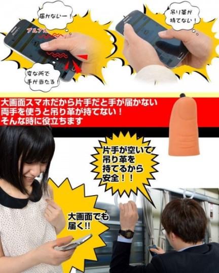 Rakuten-extensión de pulgar-103