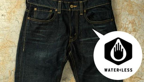 levis_waterless_3