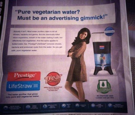 agua vegetariana