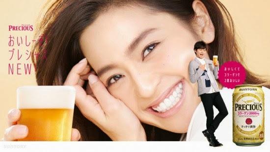 Cerveza-Preciosa-colageno