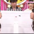 juego japones