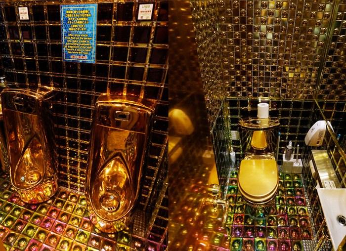 toilet-japon-Dorado