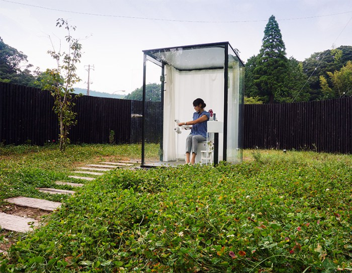 toilet-japon-Naturaleza