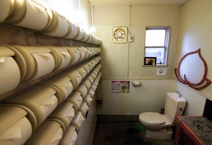 toilet-japon-papel-higiénico