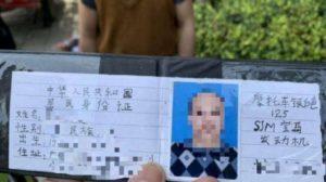 licencia-de-conducir